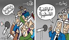 كاريكاتير جريدة الاتحاد (الإمارات)  يوم الإثنين 2 مارس 2015  ComicArabia.com  #كاريكاتير