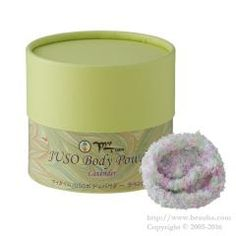 http://www.beauba.com/products/detail.php?product_id=14527 My Time Juso Body…