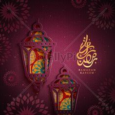Ramadan Arabic calligraphy - Abstract - Totallypic