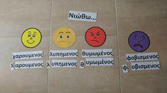 Υπέροχα παιχνίδια για τα συναισθήματα στο νηπιαγωγείο. – The Children's Lab Paper Shopping Bag, Preschool, Learning, Kids, Young Children, Boys, Kid Garden, Studying, Teaching