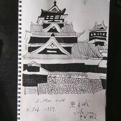 castle.desperately travel no2 やけっぱちの旅その2 熊本城  x.Feb.1997 i arrived in Kumamoto castle by train. anthor name is ginkgo castle. build by carpenters. black black castle.  やけっぱちの旅その2です 1997年2月下旬すいません古すぎて記憶が国内部分は旅日記付けてなくて曖昧です 在来線乗り継いで熊本駅に辿り着きました フィルムカメラを持ち歩いていたので今みたいにスマホ無い時代だったので写真は沢山パシャパシャとは撮れません 熊本城を外からみて写真を撮りました お金節約してたので中には入らずです 熊本城は別名銀杏城ですが 実物見ると黒いので烏城の一つだと僕は思ってまーす 熊本城をそそくさと後にして 鹿児島中央駅まで在来線 そこから桜島フェリーで行って ユースホステルに一泊しました 桜島ユースのお風呂は 天然温泉しかも他のお客さん誰ーも いなかったので貸し切り常態 満喫満喫 今日は当時の写真から万年筆にて…