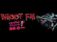 15 Best Bhoot FM (ভূত এফ এম) images in 2016 | Movie