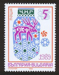 Estampilla búlgara