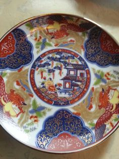 Vintage Decorative Japanese Motif Plates by MyYiayiaHadThat $12.00 & Japanese Decorative Plate Vintage Plate. Imperial Jingdezhen ...