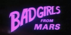 grunge, mars, and bad girls image Bad Girl Aesthetic, Retro Aesthetic, Aesthetic Grunge, Aesthetic Gif, Aesthetic Space, Aesthetic Clothes, Bedroom Wall Collage, Photo Wall Collage, Aesthetic Iphone Wallpaper