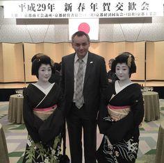 #гейши #сестры #чекаев #япония #мидокоро #киото