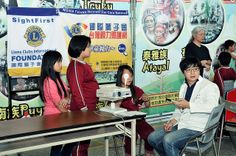District 300G2 Lions Clubs (Taiwan) | Lions organized an eye clinic and provided examinations, the eyeglasses and other treatments