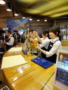Asahi beer factory tour, Nagoya