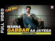 Teri Meri Kahaani Full Video   Gabbar Is Back   Akshay Kumar & Kareena Kapoor   Love Romance song - YouTube