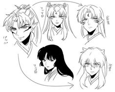 Inuyasha Fan Art, Inuyasha Love, Miroku, Across The Universe, Manga Comics, Anime Couples, Manga Anime, Anime Art, Wattpad