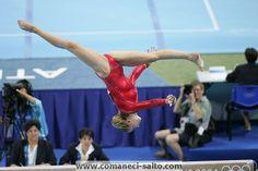 Courtney Kupets (United States) on balance beam at the 2004 Athens Olympics