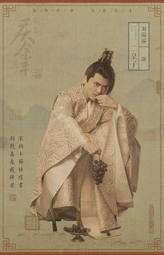 Beautiful Men, Beautiful People, Joy Of Life, Chinese Art, Movie Tv, Books To Read, Comedy, Romance, Costumes
