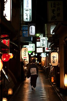 Pontocho, Kyoto, Japan ... Kyoto is the old capitol city... after the Edo period the capitol was moved to Edo city, now known as Tokyo....I cant wait to explore Kyoto - to me it represents the real Japan....