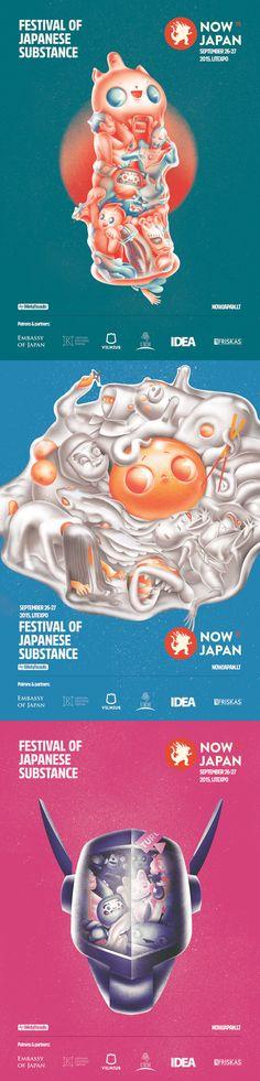 Now Japan - Design: Andrius Petkevicius; Illustration: Katazina Caplinskaja