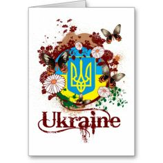Ukrainian i really should have stretched before doing this butterfly ukraine ukrainian foodukrainian recipesukrainian christmaschristmas greeting cardsukrainefoods m4hsunfo