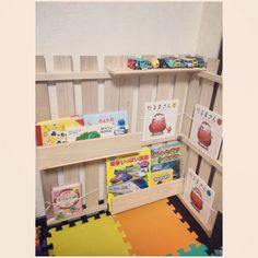 Toy Chest, Storage Chest, Magazine Rack, Diy And Crafts, Bookcase, Shelves, Toys, Furniture, Home Decor