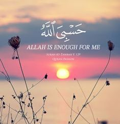 Hadith Quotes, Quran Quotes Love, Quran Quotes Inspirational, Allah Quotes, Islamic Love Quotes, Muslim Quotes, Allah Loves You, Beautiful Quotes About Allah, Hadith Of The Day