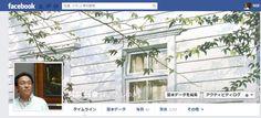 フェイスブック Facebook - あべとしゆき水彩画ギャラリー
