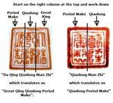 Bildresultat för Chinese Pottery Marks Identification