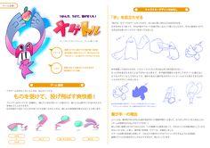 Creator:ぺんぺん草(penpen-so)
