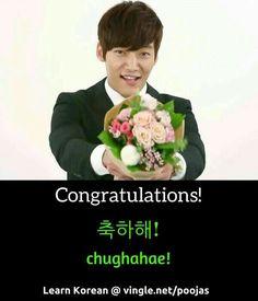 """Congratulations"" in Korean. Korean Words Learning, Korean Language Learning, Congratulations In Korean, Learn To Speak Korean, Learn Korean Alphabet, Learning Languages Tips, Learn Hangul, Language Immersion, Korean Writing"