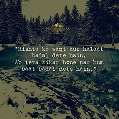 Love Hurts Quotes, Love Quotes In Hindi, Romantic Love Quotes, True Love Quotes, Bewafa Quotes, Hurt Quotes, Poetry Quotes, Mixed Feelings Quotes, Gulzar Quotes