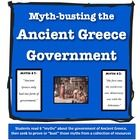 """This lesson is included in the larger """"Ancient Greece Unit"""" located here:         Ancient Greece Unit!    Buy the bundle and save 30%!    ---------------..."""