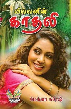 Novels pdf tamil latest 2015