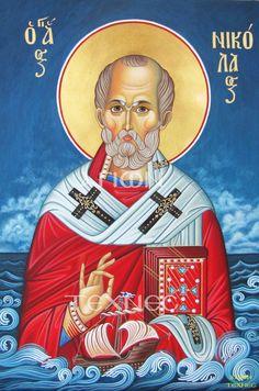 Orthodox Icons, Saints, Princess Zelda, Fictional Characters