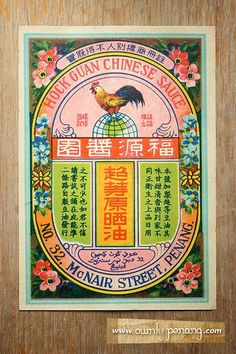 Chinese Sauce label from the Vintage Packaging, Vintage Labels, Chinese Design, Chinese Art, Retro Design, Design Art, Graphic Design, Vintage Prints, Vintage Posters