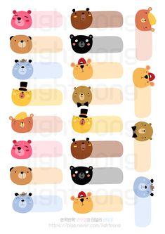 스티커 : 귀여운 어린이집 유치원 이름표 도안 요기잉네~ : 네이버 블로그 Book Labels, Name Labels, Create Name, School Labels, Hijab Cartoon, Page Borders, Paddington Bear, Name Stickers, Anime Animals