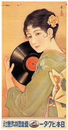 Kasho Takabatake, Hand-cranked Victor phonographs vintage Japanese ad, or Geisha art Vintage Posters, Vintage Art, Vintage Music, Retro, Japon Illustration, Phonograph, Japanese Prints, Japan Art, Illustrations