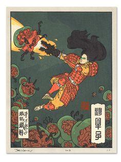 Classic game characters as traditional woodblock prints | https://www.ukiyoeheroes.com