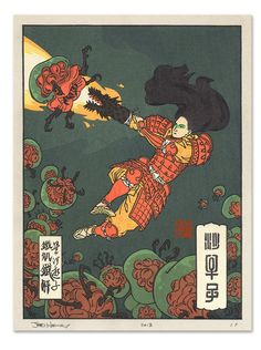 Classic game characters as traditional woodblock prints | https://www.ukiyoeheroes.com