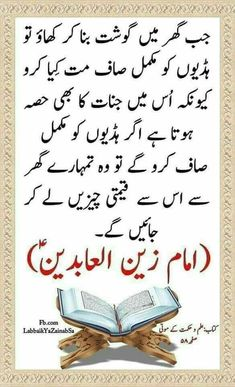 1720 Best poetry images in 2019 | Ego quotes, Frases, Hazrat ali