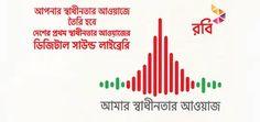 Robi celebrates 50 years of Bangladesh with 'Amar Shadhinotar Awaz' Internet Offers, Chart, Celebrities, Celebs, Celebrity, Famous People