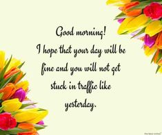 Cute Good Morning Text Messages For Him or Her [ Best Collection ] Morning Message For Him, Morning Poem, Morning Texts For Him, Cute Good Morning Texts, Good Morning Text Messages, Romantic Good Morning Quotes, Good Morning Quotes For Him, Good Morning Wishes, Morning Sayings