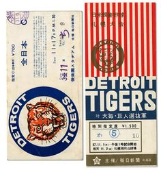 1962 DETROIT TIGERS TOUR OF JAPAN TICKETS