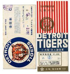 1962 DETROIT TIGERS TOUR OF JAPAN TICKETS