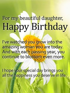 Send Free For my Beautiful Daughter - Daisy Happy Birthday Wish Card to Loved Ones on Birthday & Greeting Cards by Davia. It's 100% free, and you also can use your own customized birthday calendar and birthday reminders.