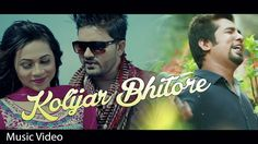 Kolijar Bhitore By Mamun Khan Mishu Official Music Video (2017) HD Download - https