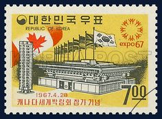 POSTAGE STAMP TO COMMEMORATE PARTICIPATION OF THE REPUBLIC OF KOREA IN THE UNIVERSAL AND INTERNATIONAL EXHIBITION OF 1967,  MONTREAL. CANADA, Canada flag, Korean pavilion, Korea flag, commemoration, yellow, red, white, 1967 04 28, 캐나다 세계박람회 참가 기념, 1967년 04월 28일, 548, 태극기, 캐나다 국기 한국관 및 마크, postage 우표
