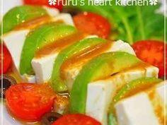 ✿アボカドと豆腐のサラダわさびソース✿の画像