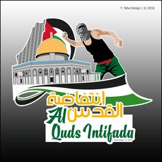 Intifada Al Quds  انتفاضة القدس - الانتفاضة الثالثة https://www.youtube.com/watch?v=sYz7EkBo0MI