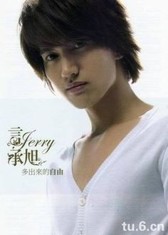 jerry yan photos - Google Search Jerry Yan, New Love, Grow Hair, Popular Culture, Are You The One, Pop Culture, Celebration, Drama, Chinese