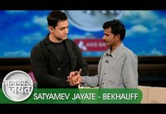 Bekhauff - Satyamev Jayate 2 Full Video Song | Aamir Khan | Boxofficecapsule