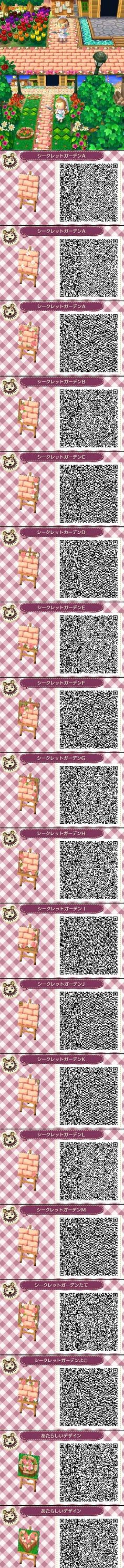 Animal Crossing: New Leaf - pink stone path QR-code: