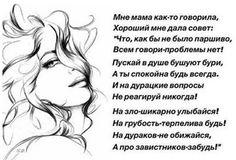 Автор: Георгий Иванов
