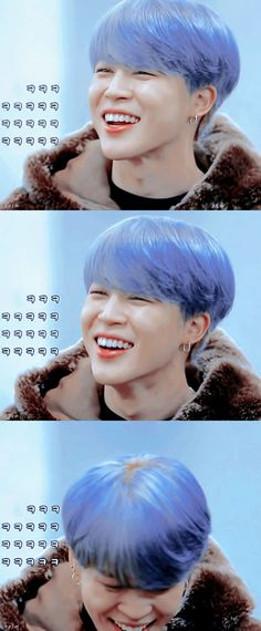 Uwu he is such a precious baby Park Ji Min, Busan, K Pop, Bulletproof Boy Scouts, Image Hd, Bts Boys, Jikook, Jung Hoseok, K Idols