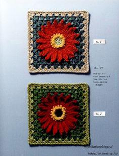 "Photo from album ""Asahi Original - Flower Motif on Yandex. Crochet Blocks, Crochet Squares, Granny Squares, Crochet Motif, Crochet Flowers, Crochet Patterns, Crochet Granny, Flower Motif, Flower Granny Square"
